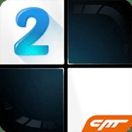 Download Ubin piano 2 MOD Apk