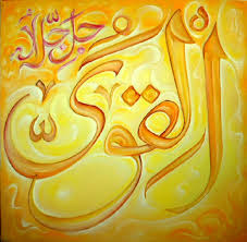 elaj-e-azam ya qawiyyo benefits in urdu