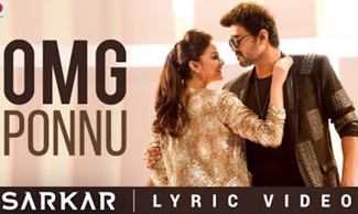 Sarkar – OMG Ponnu Lyric Video | Thalapathy Vijay, Keerthy Suresh | A .R. Rahman | A.R Murugadoss