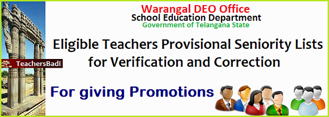 ZP Sector, Govt. Sector Eligible Teachers Provisional Seniority Lists for Verification and Correction for Promotions, Warangal Teachers Provisional Seniority lists, Promotions, Subject wise  Seniority lists, Warangal ZP Sector SA Seniority lists, deowgl wgldeo apowgl seniority lists, ZP SA Maths , Physical Science, Biological Science, Physical Education, Telugu, Hindi, English, Urdu Seniority lists.