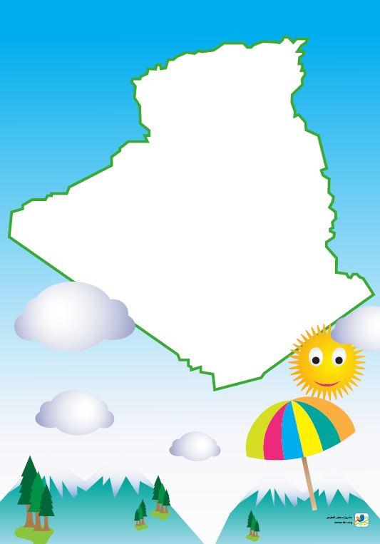 ورقة عمل خريطة الجزائر مشروع عصفور التعليمي