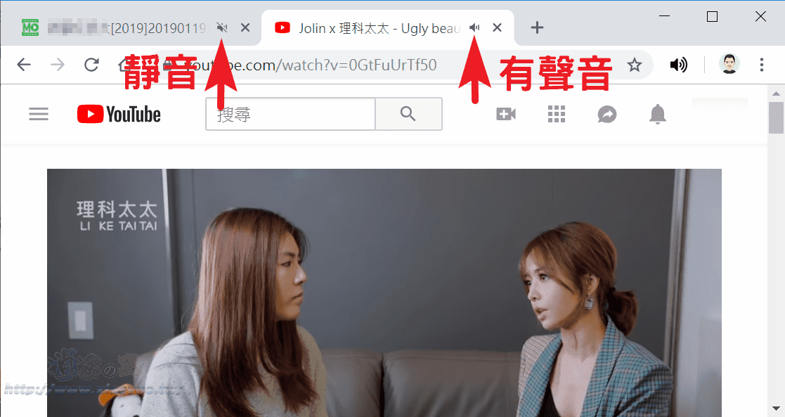 Tab Muter 擴充功能一鍵讓 Chrome 瀏覽器分頁靜音