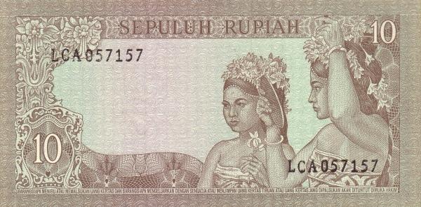 uang 10 rupiah soekarno 1965 belakang