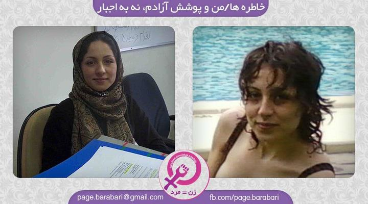عکس زنان  ای تهران