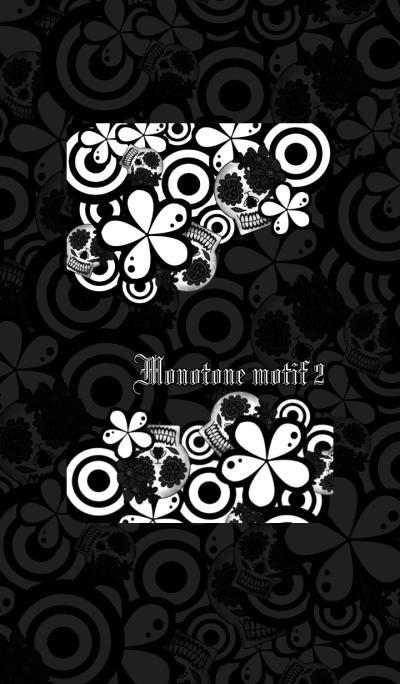 Monotone motif 2