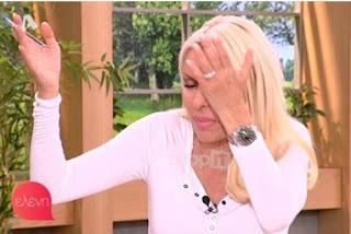 Έξαλλη η Ελένη Μενεγάκη: «Είναι η μεγαλύτερη βλακεία»! [video]