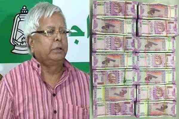 ed-take-action-against-lalu-yadav-family-rs-50-crore-land-seize-patna