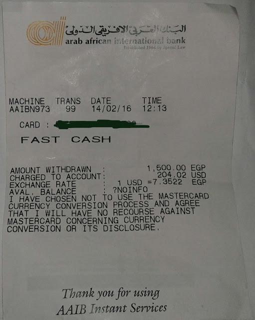 سحب الاموال بأستخدام بطاقة بايونير فى مصر