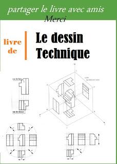 dessin technique exercice corrigé  dessin technique définition  dessin technique pdf  cours dessin technique  dessin technique 3 vues  dessin technique cartouche  dessin technique vue en coupe  les vues dessin technique exercices