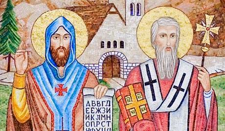 San Cirilo y San Metodio, alfabeto cirílico Bulgaria