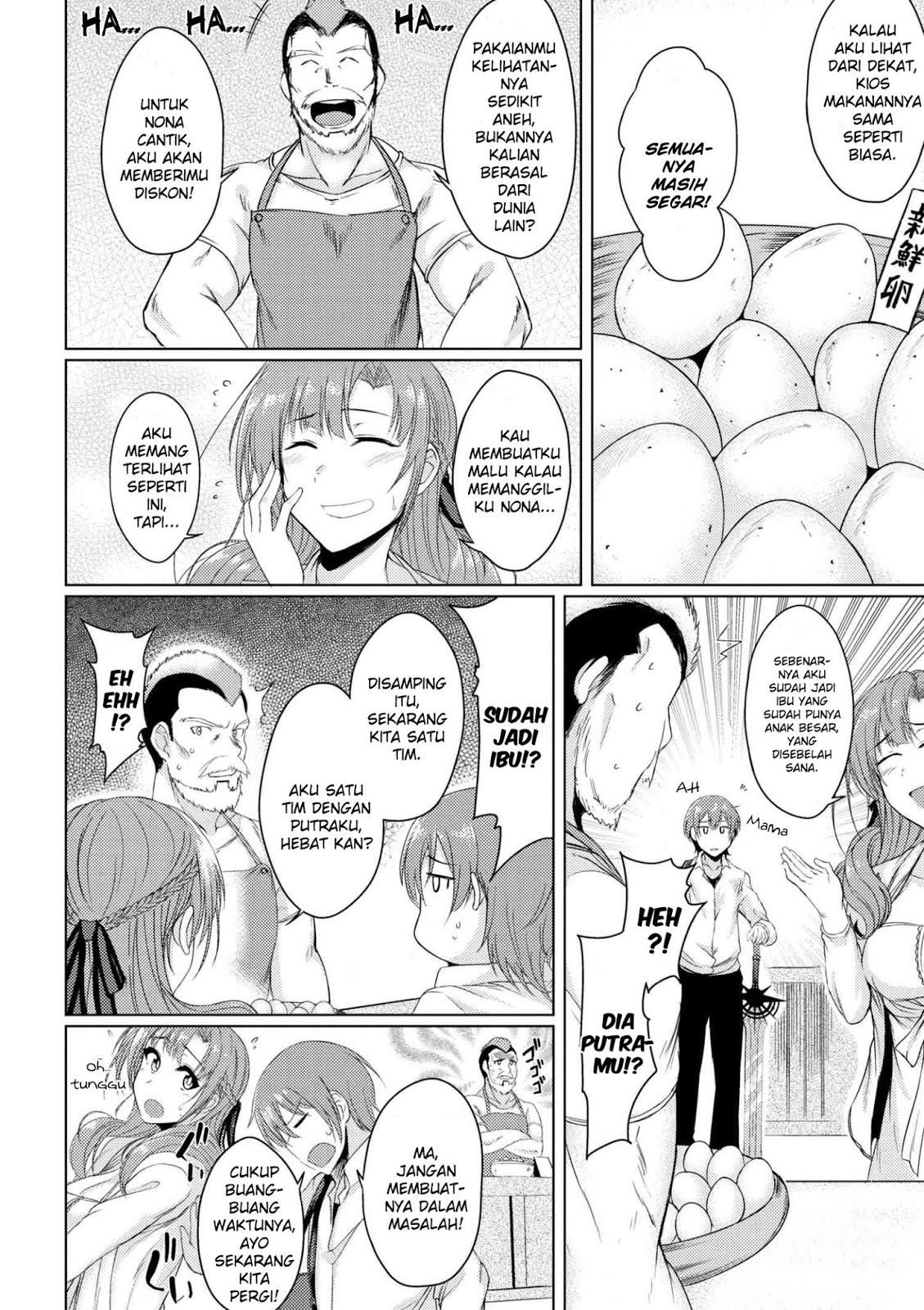 Baca Komik Tsujou Kougeki ga Zentai Kougeki de 2-kai Kougeki no Okaasan wa Suki desu ka? Chapter 2 Bahasa Indonesia Page 10 Kintamaindo