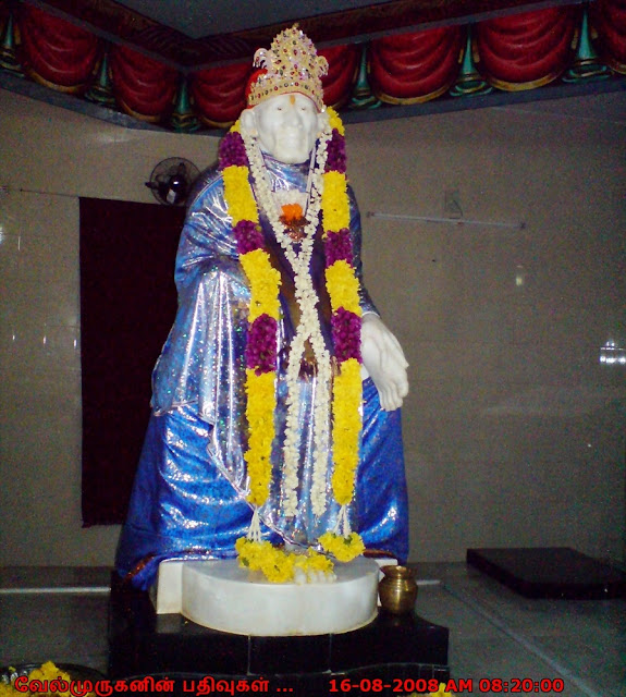 Chengalpet Sai Baba Temple
