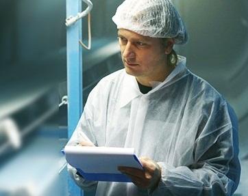 Gıda kontroI laboratuvarı- Gıda müh. staj defteri