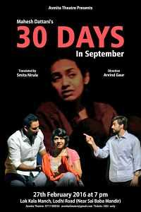 30 Days In September (2017) 300mb Full Hindi Movie Download