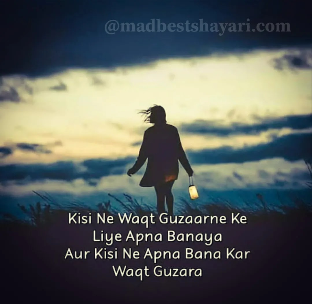 Sad Shayari Photo For Boyfriend