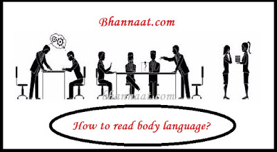 How to Read Body Language in Hindi