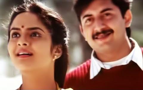Pudhu Vellai Mazhai Tamil Lyrics-Roja