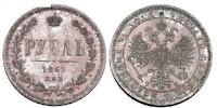 сколько стоят монеты царские