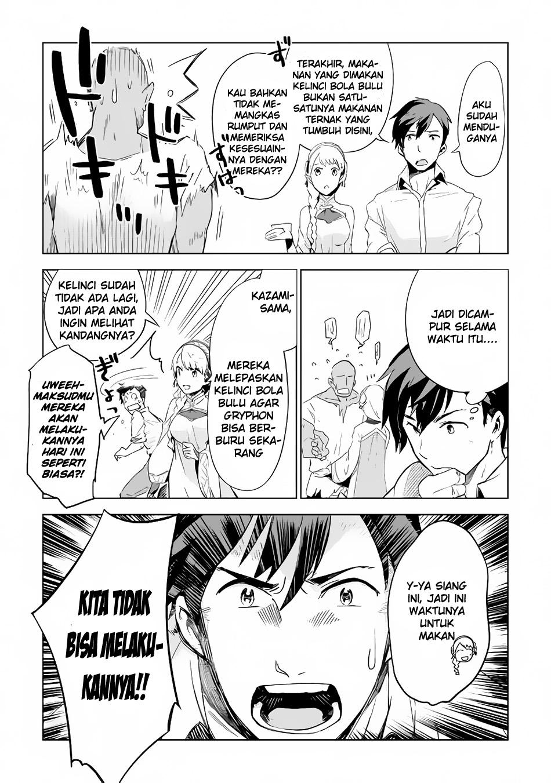 Dilarang COPAS - situs resmi www.mangacanblog.com - Komik jui san no oshigoto isekai 003 - chapter 3 4 Indonesia jui san no oshigoto isekai 003 - chapter 3 Terbaru 25|Baca Manga Komik Indonesia|Mangacan