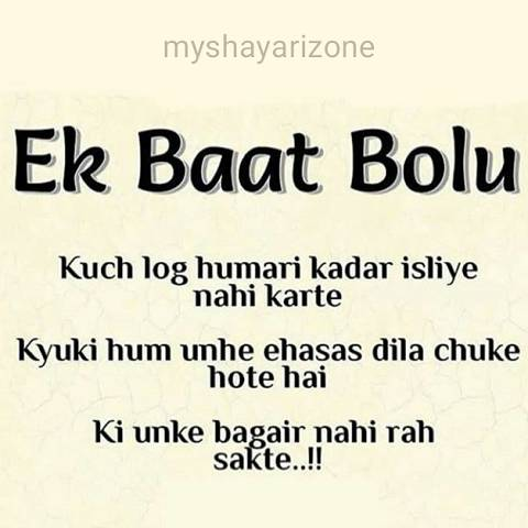 Best Real Shayari Sad SMS Picture Image