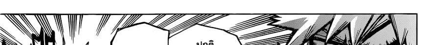 อ่านการ์ตูน Boku no Hero Academia ตอนที่ 241 หน้าที่ 55