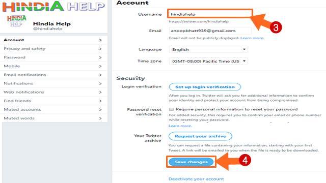 Twitter Account का Username को Change कैंसे करें