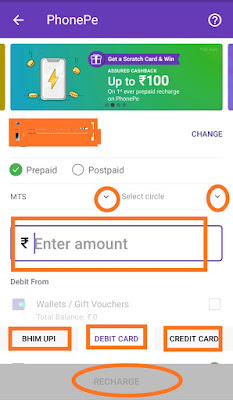 Phonepe recharge section image