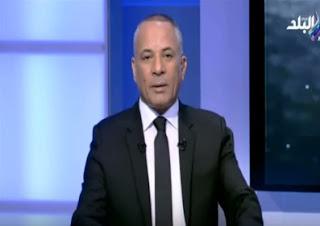 برنامج على مسئوليتى حلقة يوم الإثنين 8-1-2018 أحمد موسى