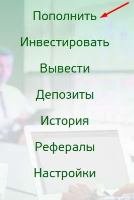 Регистрация в Altum Capital 3