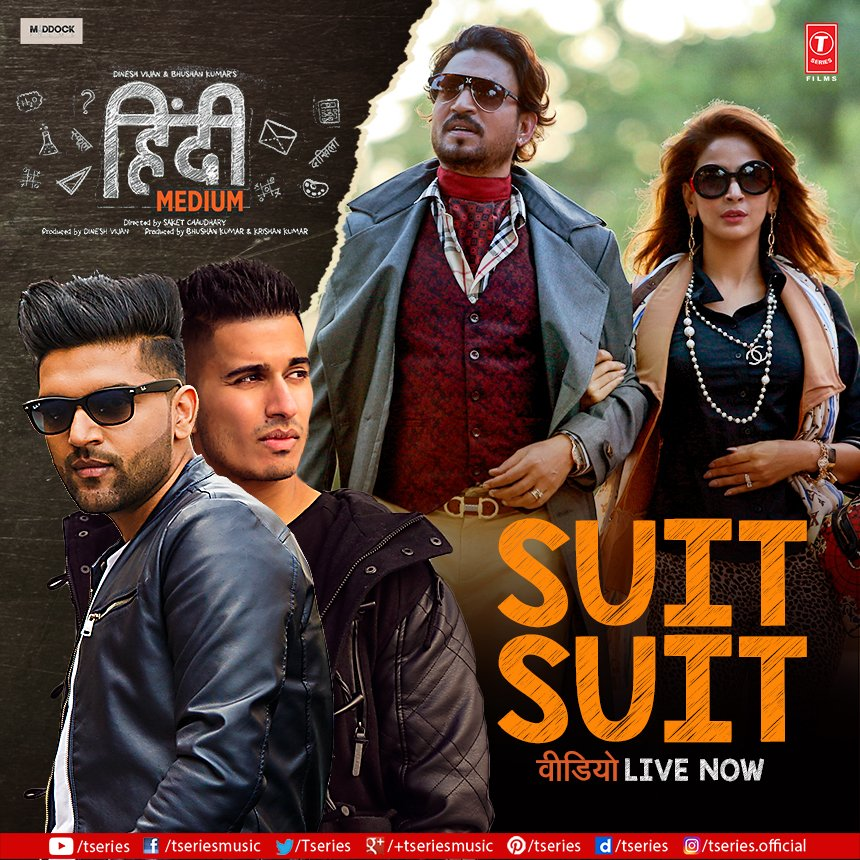 Video Suit Suit Song From Hindi Medium Bollyquick