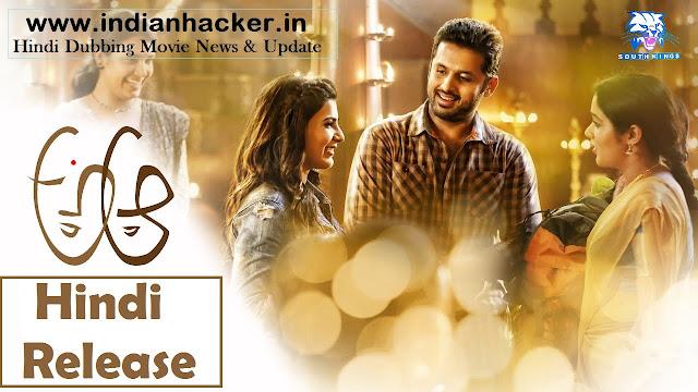 A Aa Hindi Dubbed 720p HDRip Full Movie Download desiremovies kickass torrent world4ufree, worldfree4u,7starhd, 7starhd, 9kmovies,9xfilms300mbdownload 9xmoviesBollywood,Tollywood,Torrent, Utorrent