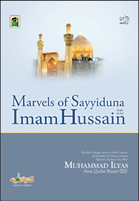 Download: Marvels of Sayyiduna Imam Hussain pdf in English