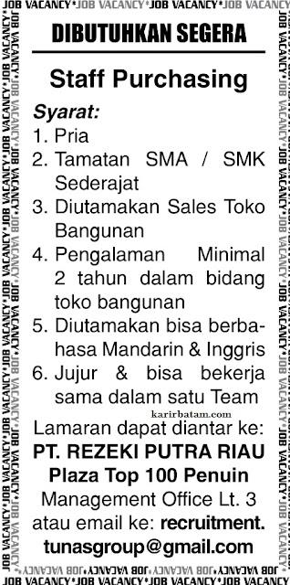 Lowongan Kerja PT. Rezeki Putra Riau