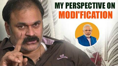 Naga Babu Supports PM Narendra Modi's Demonetisation Decision | Watch Naga Babu Exclusive Interview