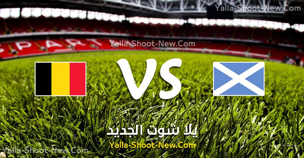 مباراة بلجيكا وإسكتلندا