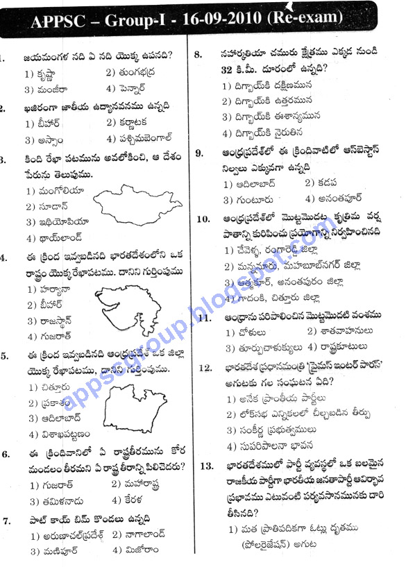 General Knowledge Questions And Answers In Telugu Pdf