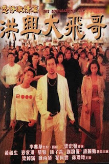 The Legendary Tai Fei (1999) – กําเนิดต้าเฟย [พากย์ไทย]