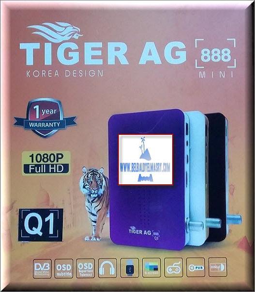 حمل احدث ملف قنوات عربى نايل سات مرتب لرسيفر TIGER AG-888 Q1 MINI HD بكل جديد حتى تاريخ اليوم