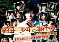 Download sub kindaichi jikenbo jiken juku no gokumon shonen satsujin
