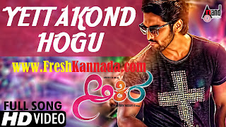 Akira Kannada Yettakond Hogu Full Hd Video