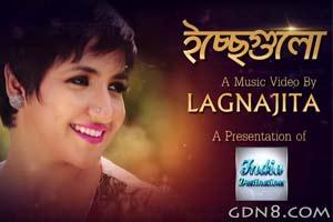 ICCHEGULO - Lagnajita Chakraborty