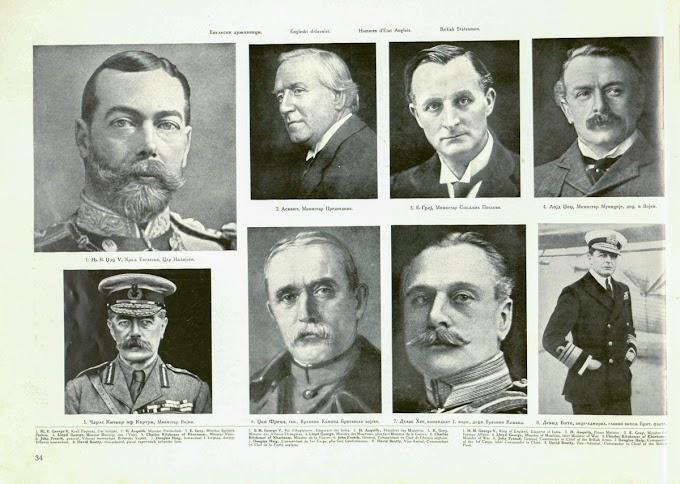 WW1 Leaders - British Statesmen - WW1 Information