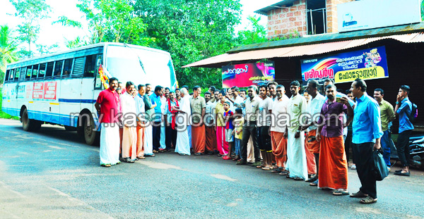 Kerala, News, KSRTC Bus, Memorandum, Reception to new KSRTC bus service.