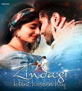 Zindagi-Kitni-Haseen-Hay-2016-Original-CD-Front-Cover-HD