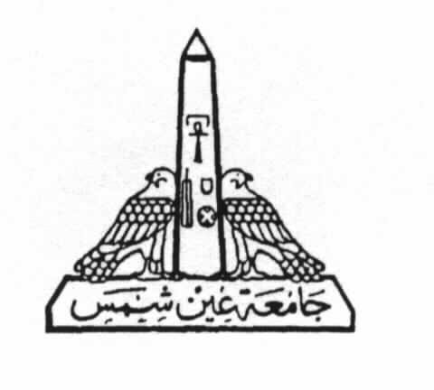 نتيجة جامعة عين شمس 2011