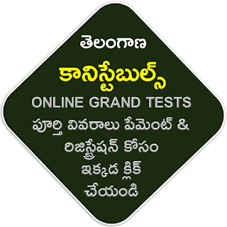 TELANGANA CONSTABLES PRACTICE TESTS SERIES