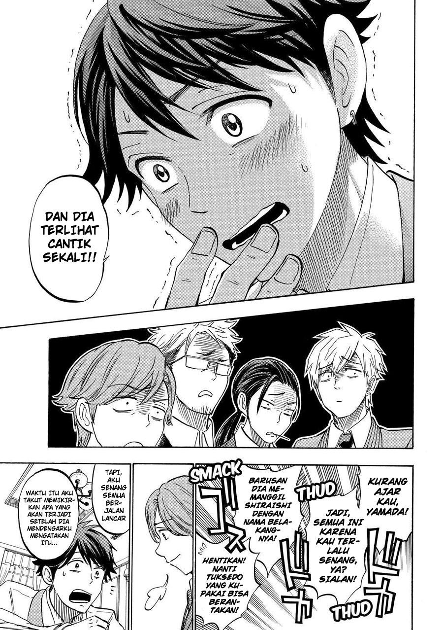 Yamada-kun to 7-nin no Majo Chapter 243-11