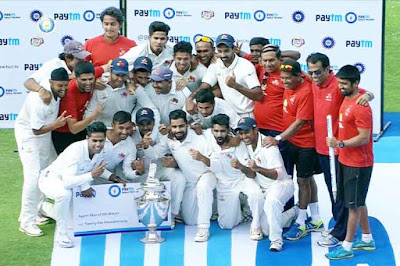 Mumbai won its 41st Ranji Trophy