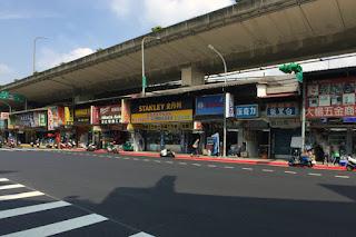 街台湾 工具道具街KING TONYの看板があった店