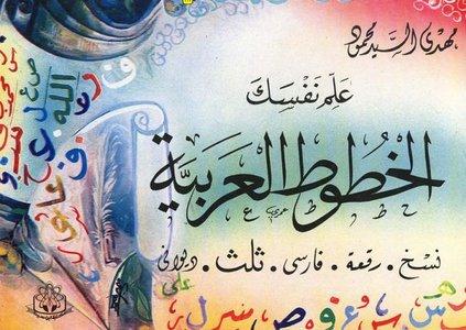 Spesialis Desain Grafis Multimedia Konsep Dan Konten Islami